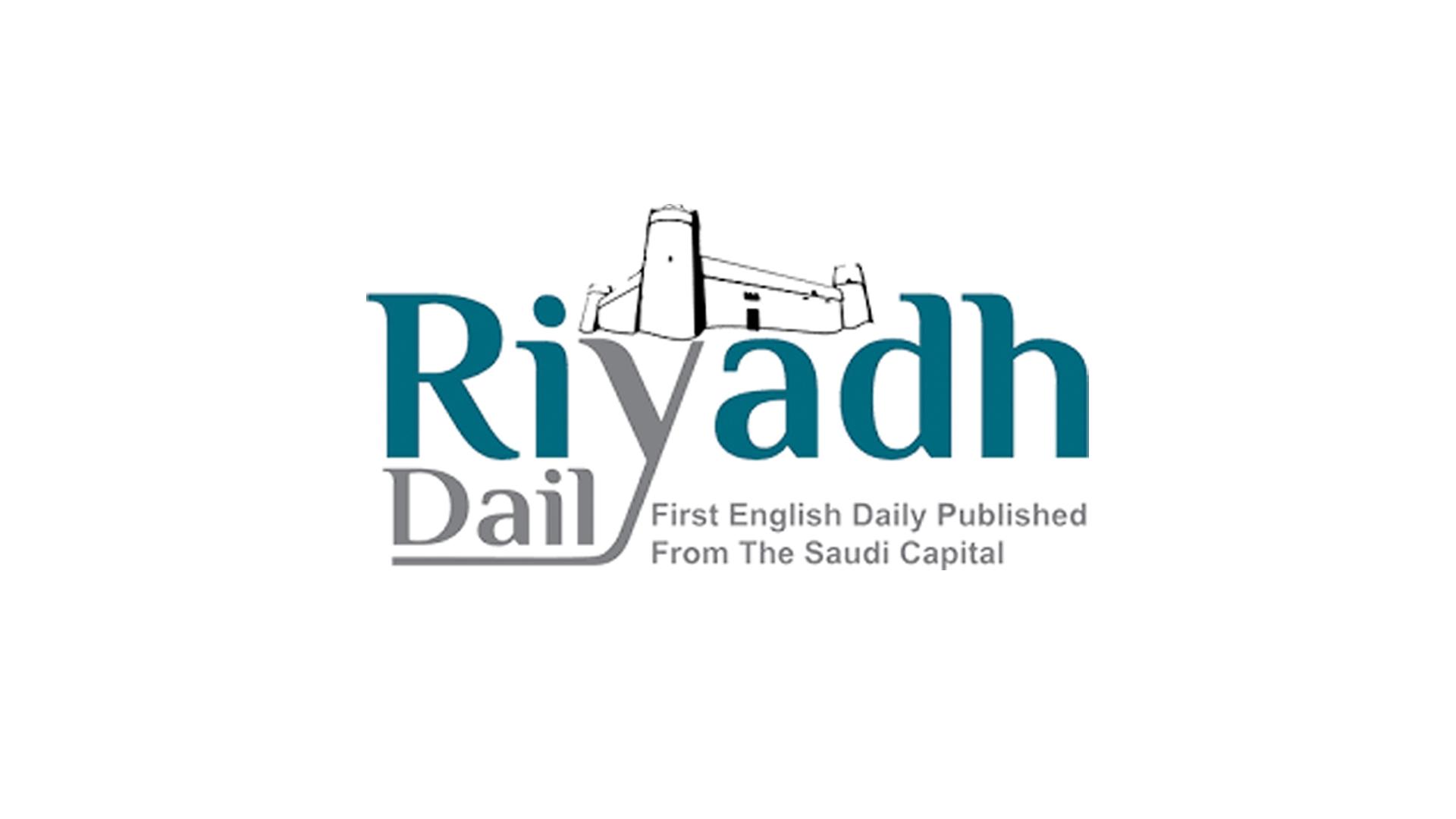 Riyadh daily logo