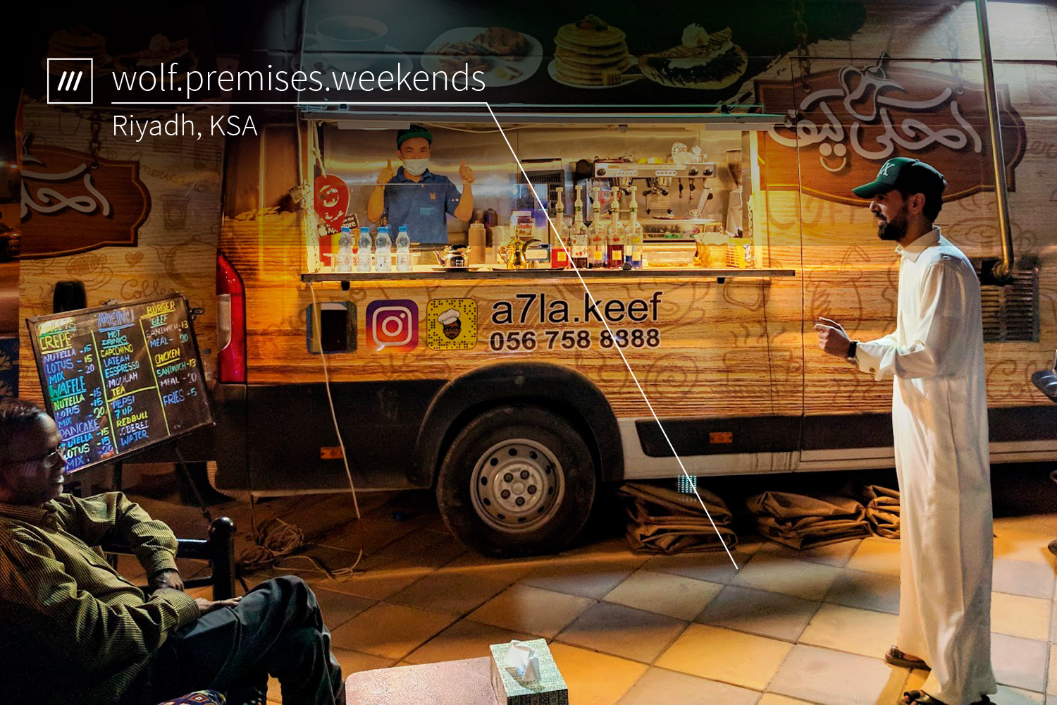 food vendor truck at 3 word address wolf.premises.weekends