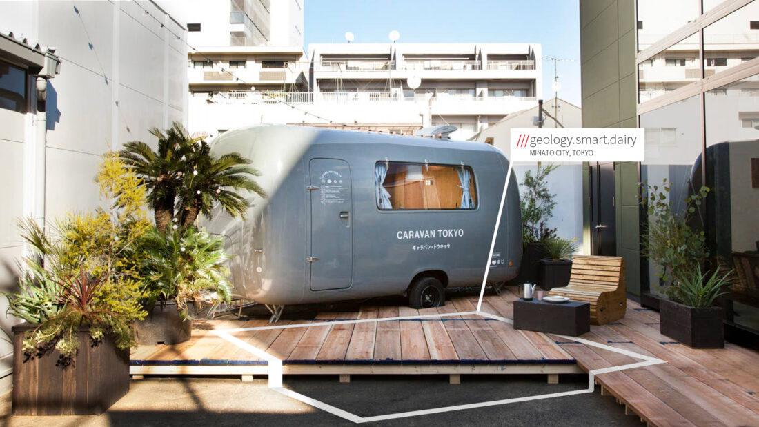 Airbnb caravan at 3 word address geology.smart.dairy