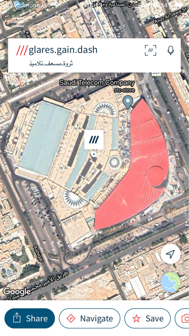 Satellite view of Panorama mall on what3words app