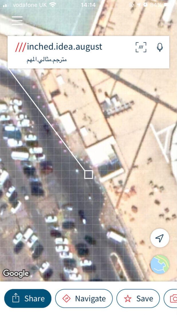 what3words app screen satellite image of address inched.idea.august