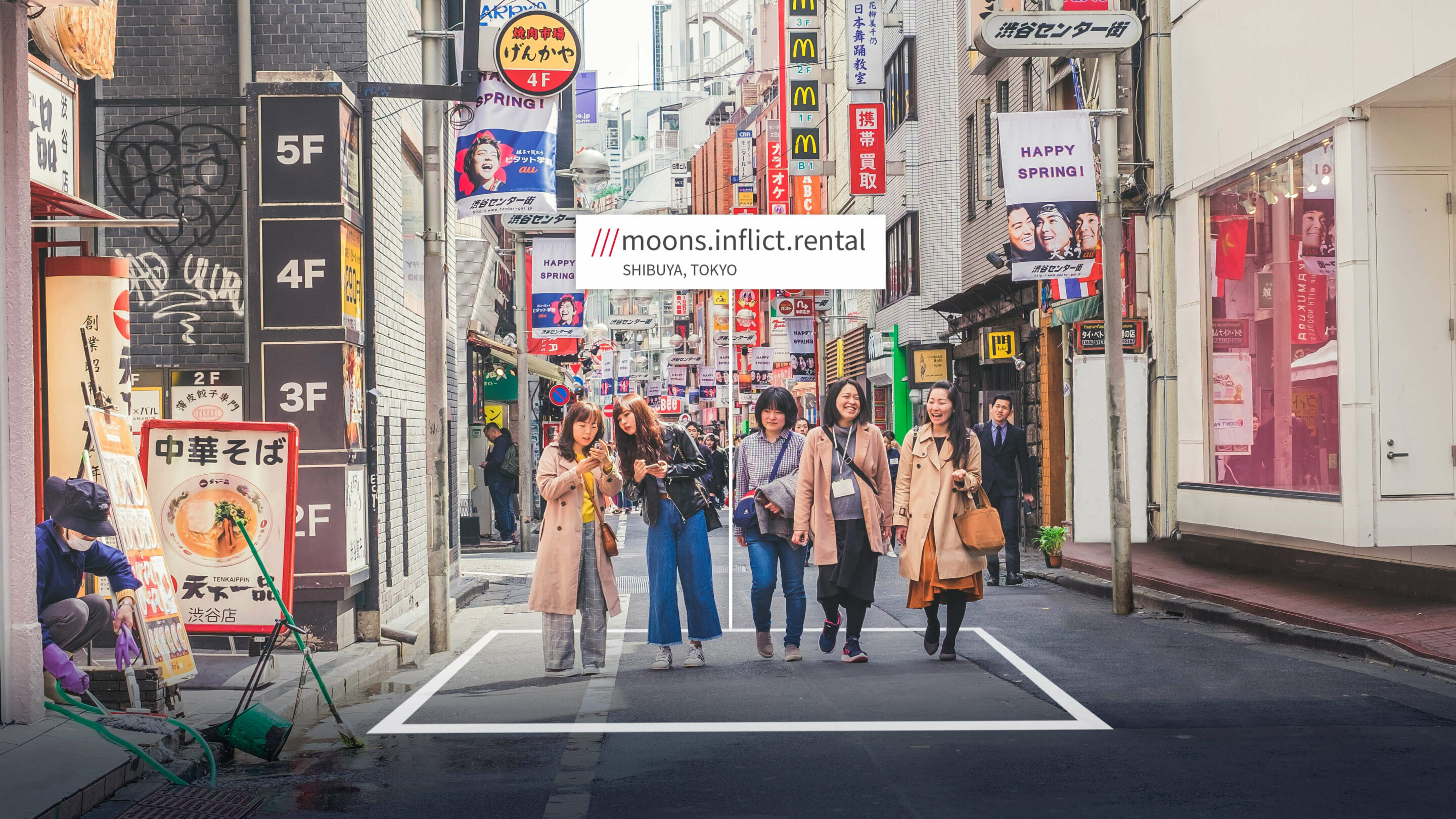 Tokyo street with what3words address